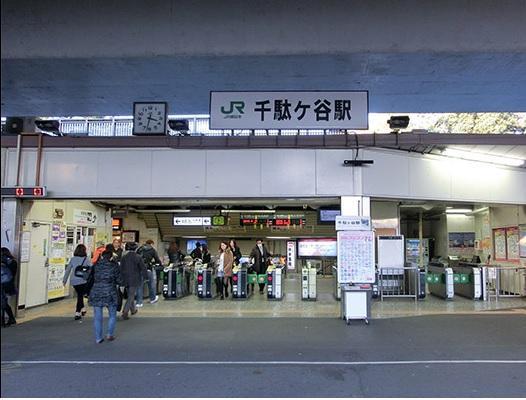 東京税理士会がある渋谷区千駄ヶ谷駅 .jpg