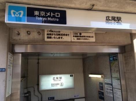 港区の広尾駅近くの税理士や会計事務所は匠税理士事務所.jpg