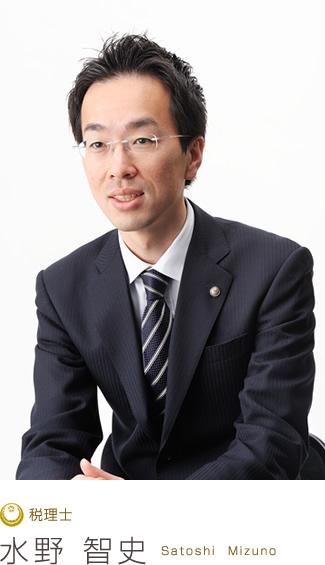渋谷区や港区の起業担当税理士